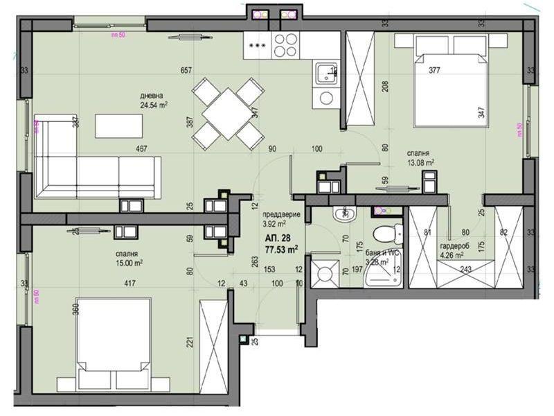 тристаен апартамент софия 88r7na4h