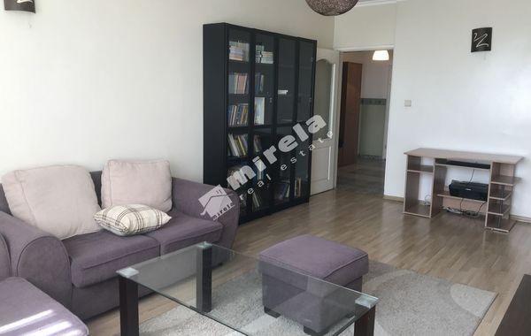 тристаен апартамент софия 8efb3835