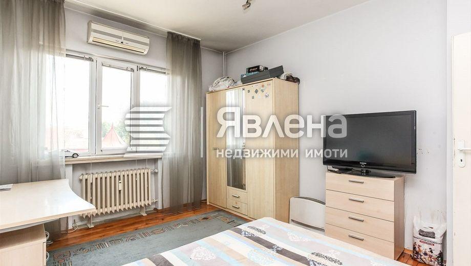 тристаен апартамент софия 8p31xvm8
