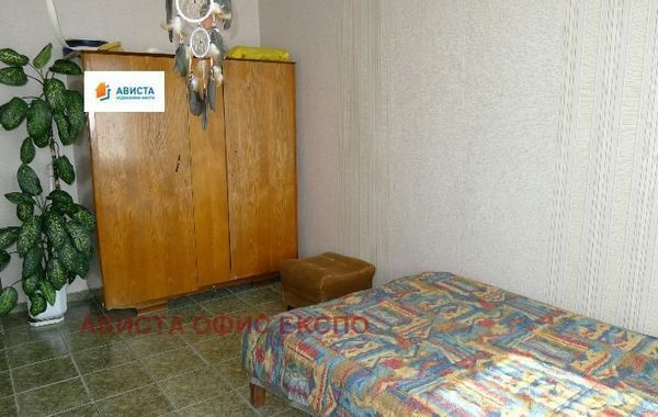 тристаен апартамент софия 8p5pwkl9