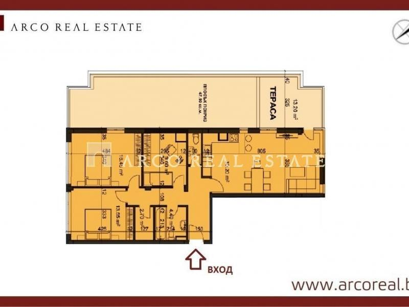 тристаен апартамент софия 8pca86jq