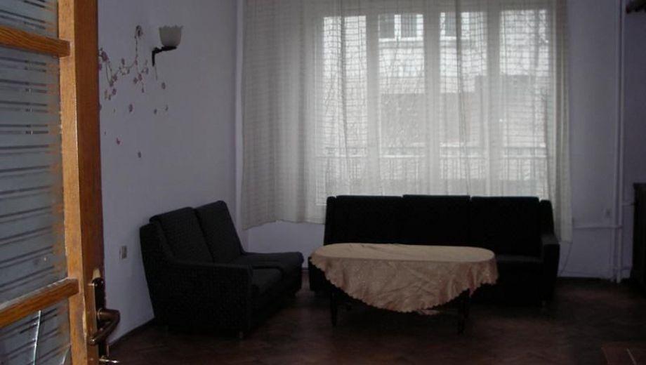 тристаен апартамент софия 8sjybyl7