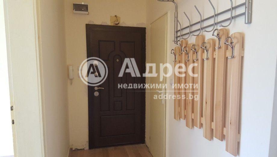 тристаен апартамент софия 8yb2u7td