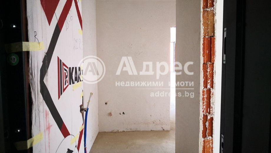 тристаен апартамент софия 8yepsh8h