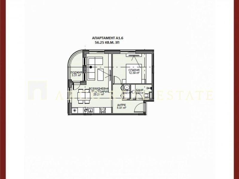 тристаен апартамент софия 93e72pc3