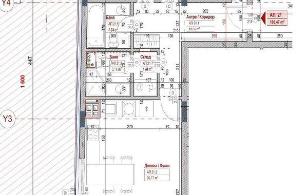 тристаен апартамент софия 97bf32x6