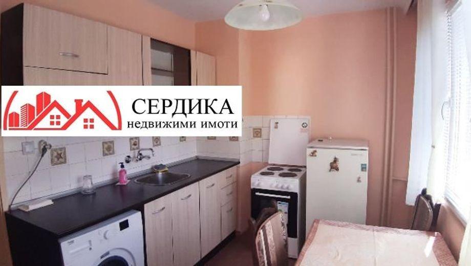 тристаен апартамент софия 98h3pf1b