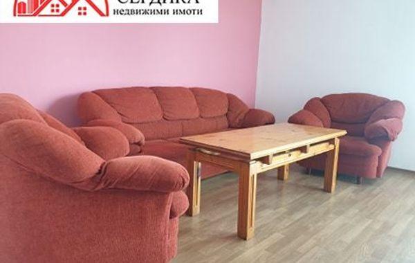 тристаен апартамент софия 98h72ukq