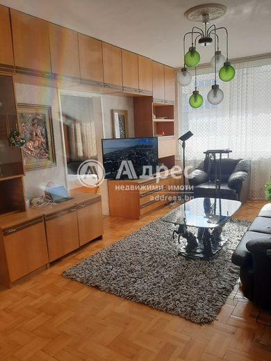тристаен апартамент софия 98svamyb