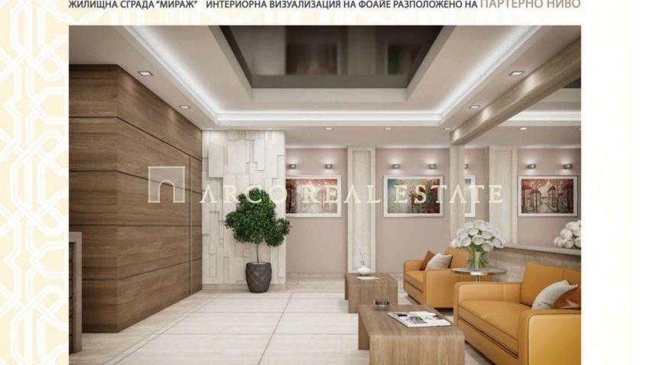 тристаен апартамент софия 9bqt1pr4