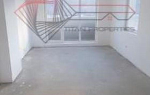 тристаен апартамент софия 9kqj8r5s