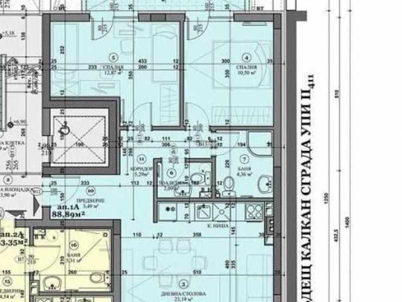 тристаен апартамент софия 9m65ee29