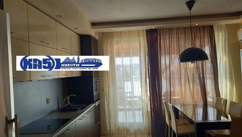 тристаен апартамент софия 9rsq2ynw