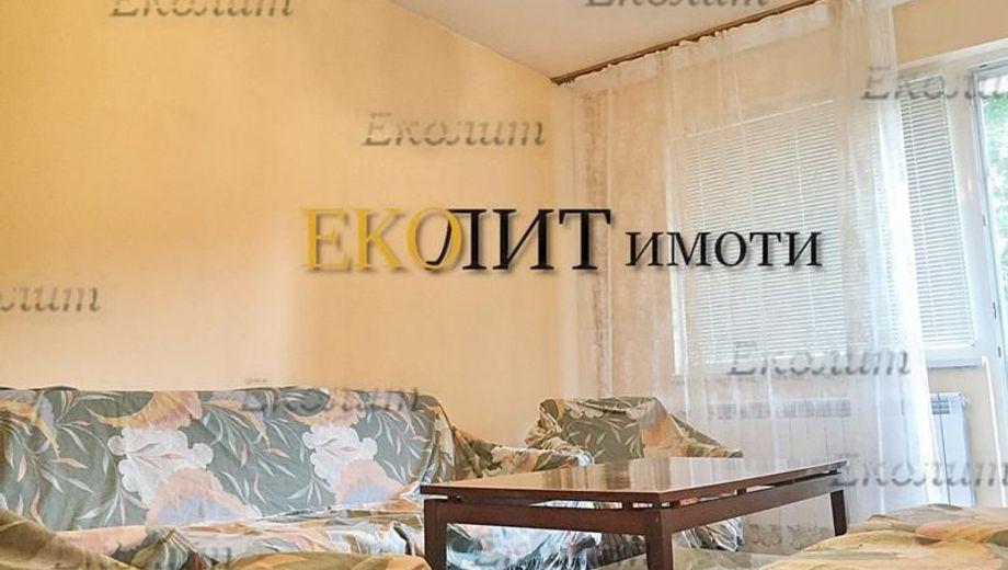 тристаен апартамент софия 9sde6gyf