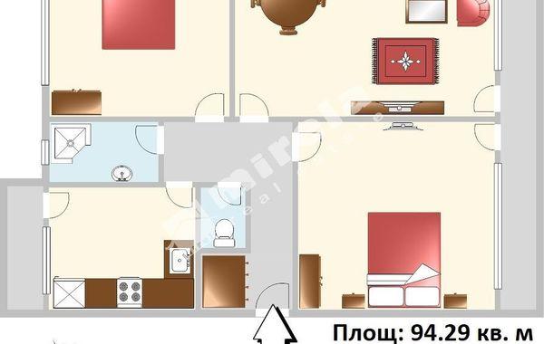 тристаен апартамент софия a5uxhk34
