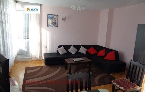 тристаен апартамент софия a7uefppf