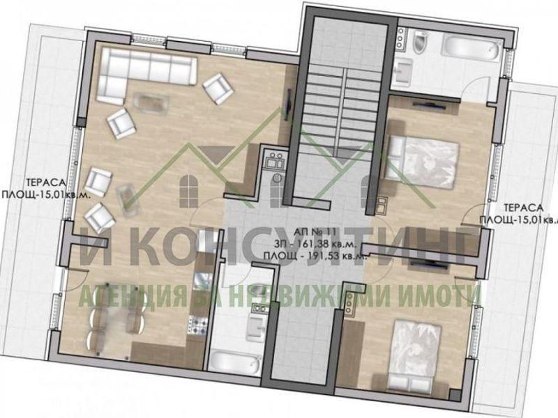 тристаен апартамент софия a8s8fxtq