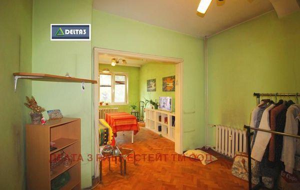 тристаен апартамент софия a8vq8gp5