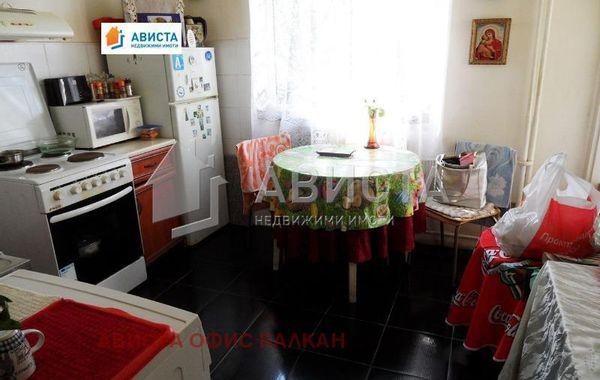 тристаен апартамент софия abebfhhp