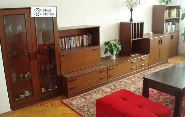 тристаен апартамент софия abslvdvs
