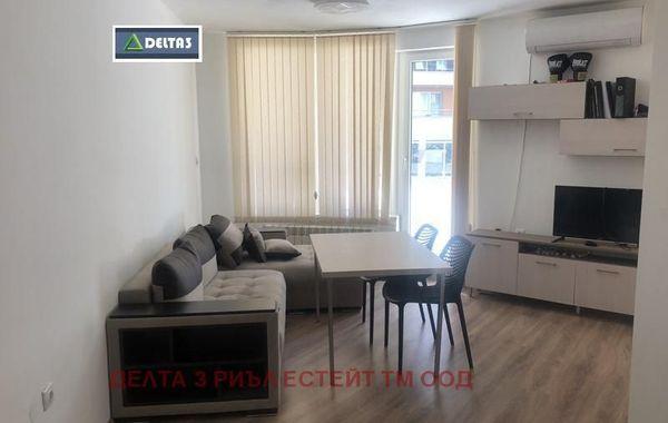 тристаен апартамент софия aew5g6n7