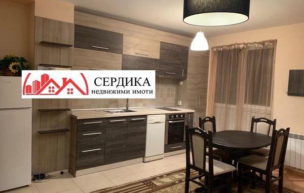 тристаен апартамент софия artuts81