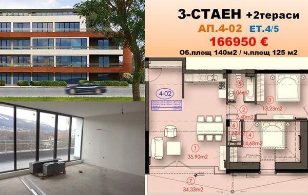 тристаен апартамент софия asakpg1d