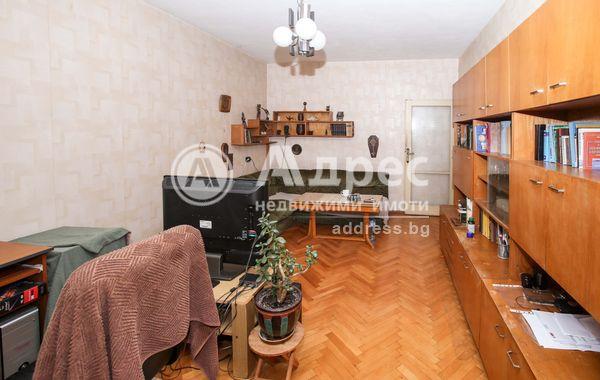 тристаен апартамент софия avblxp3g