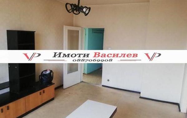 тристаен апартамент софия ax2gh3k9