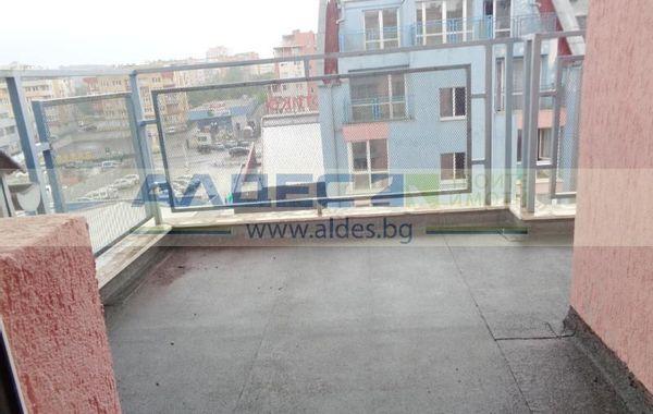 тристаен апартамент софия aym8bjem