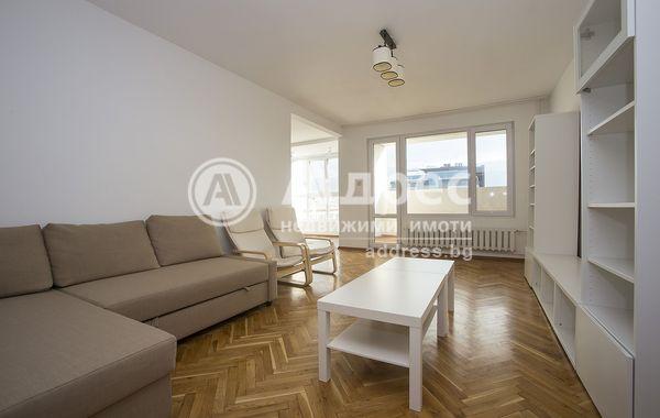тристаен апартамент софия b5akefgl