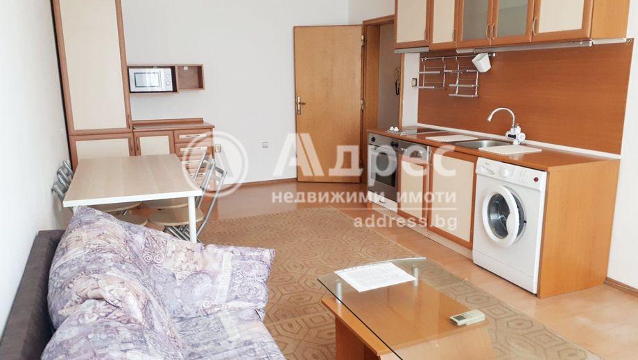 тристаен апартамент софия b6ttgxsc