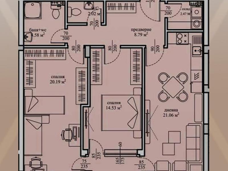 тристаен апартамент софия bdaeu3ha