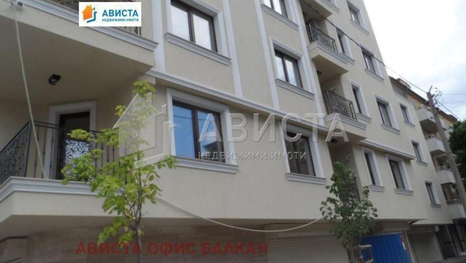 тристаен апартамент софия bgamkyp5