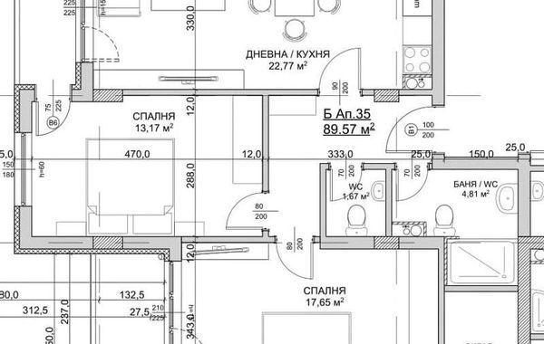 тристаен апартамент софия bp7dn5xy