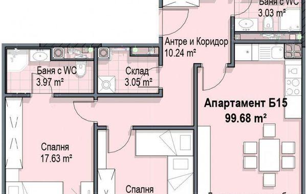 тристаен апартамент софия brf4cqxh