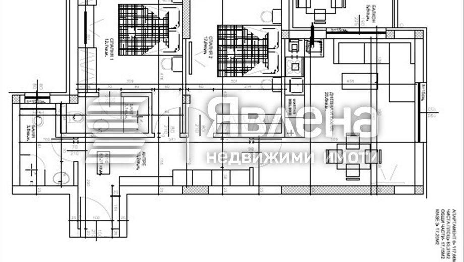 тристаен апартамент софия bsqg3jle