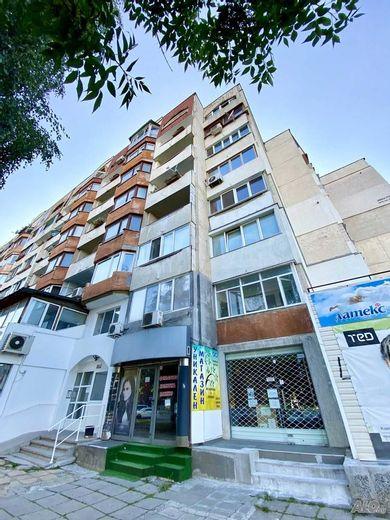 тристаен апартамент софия bwtuxqlf