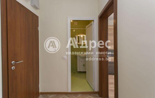 тристаен апартамент софия bx4dngk7