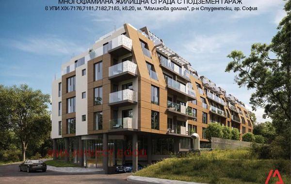 тристаен апартамент софия byx3ylld