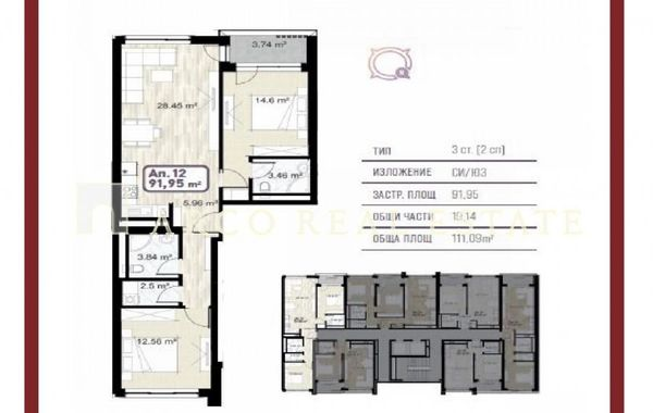 тристаен апартамент софия c34dtvhj
