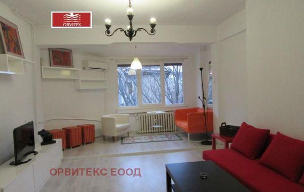 тристаен апартамент софия c3ejx343