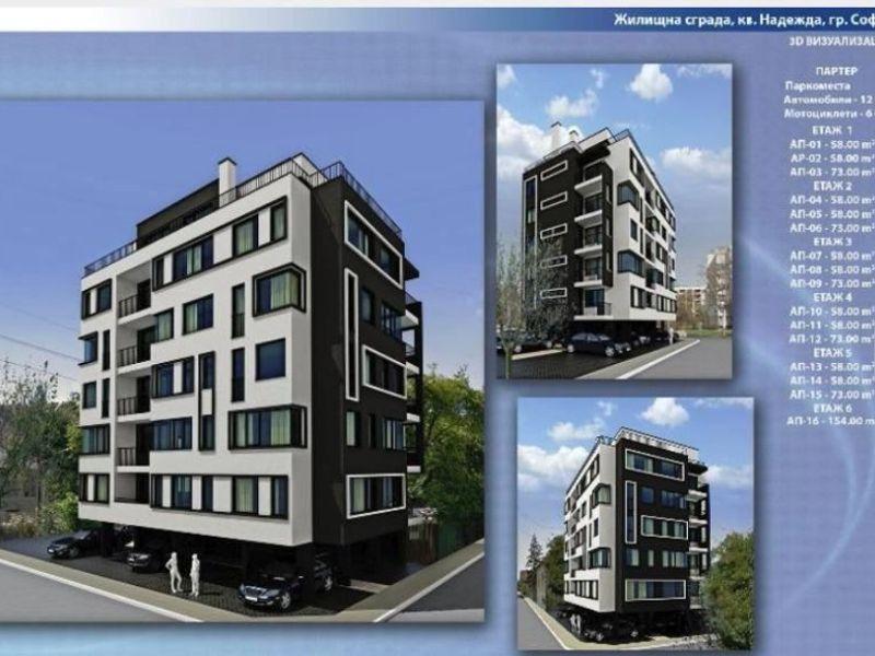 тристаен апартамент софия c5x8e2cb