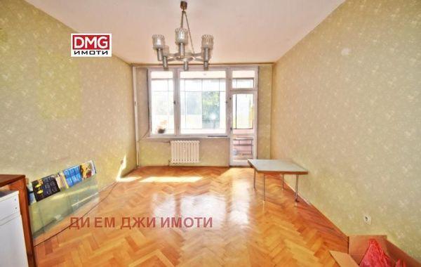 тристаен апартамент софия c9rmphmu