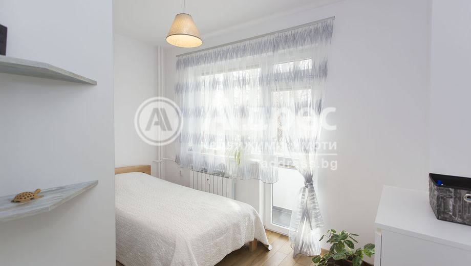 тристаен апартамент софия carcdk33