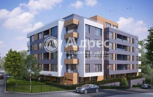 тристаен апартамент софия cc2bu5yt