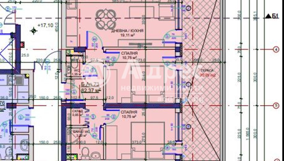 тристаен апартамент софия cc9lxub7