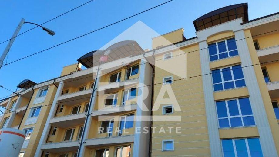 тристаен апартамент софия cgeysfxx