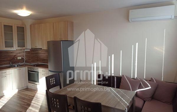 тристаен апартамент софия cmn3rj9j