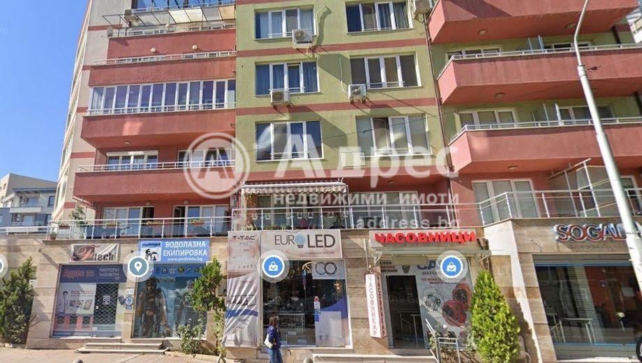 тристаен апартамент софия cr9jm2cb